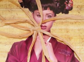 Kimono 3D invitation