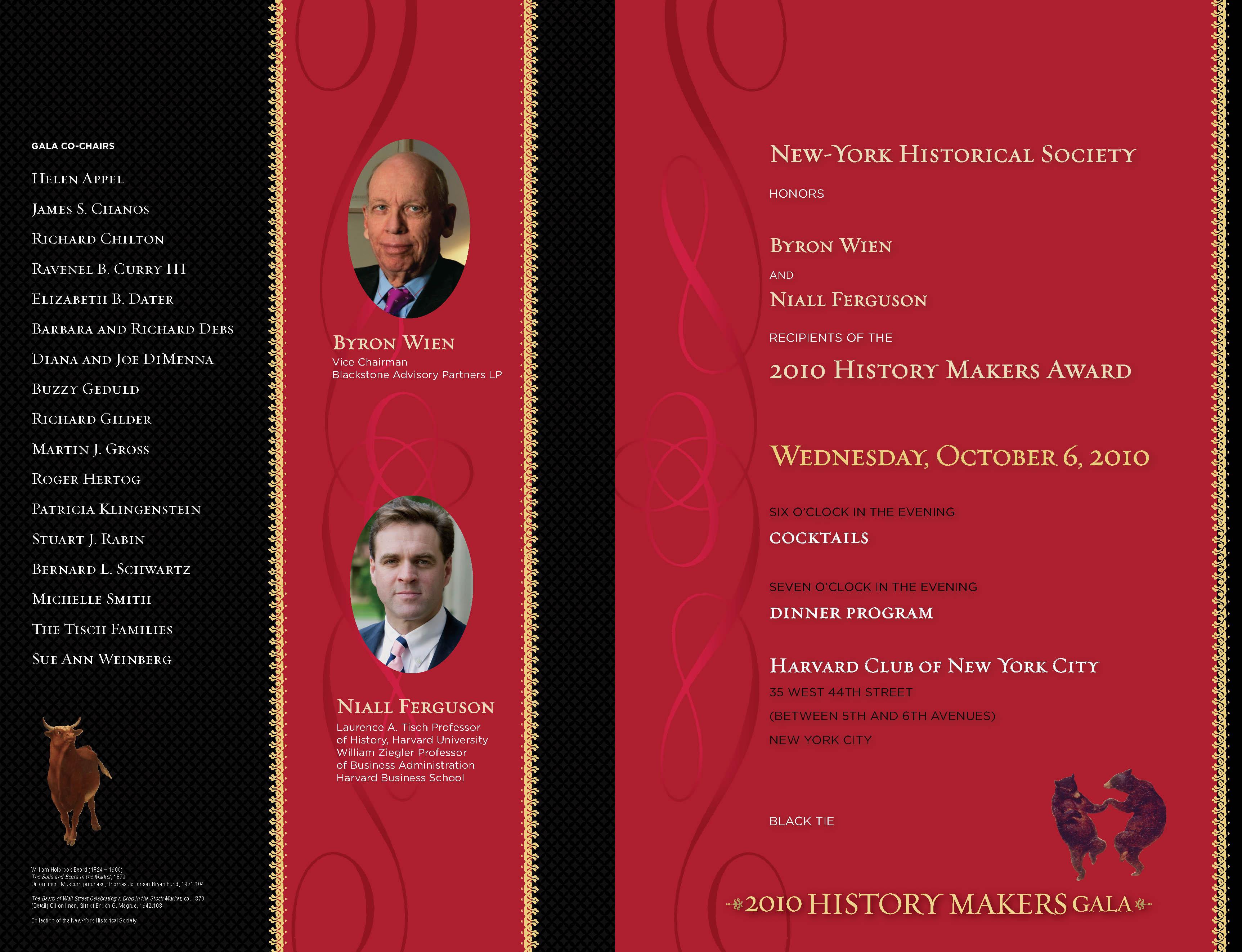 History Makers Gala 2