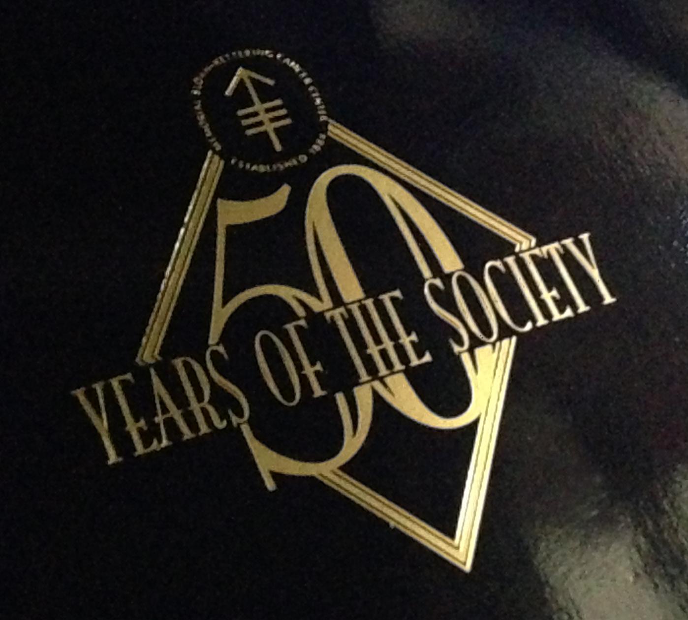 MSK 50 logo